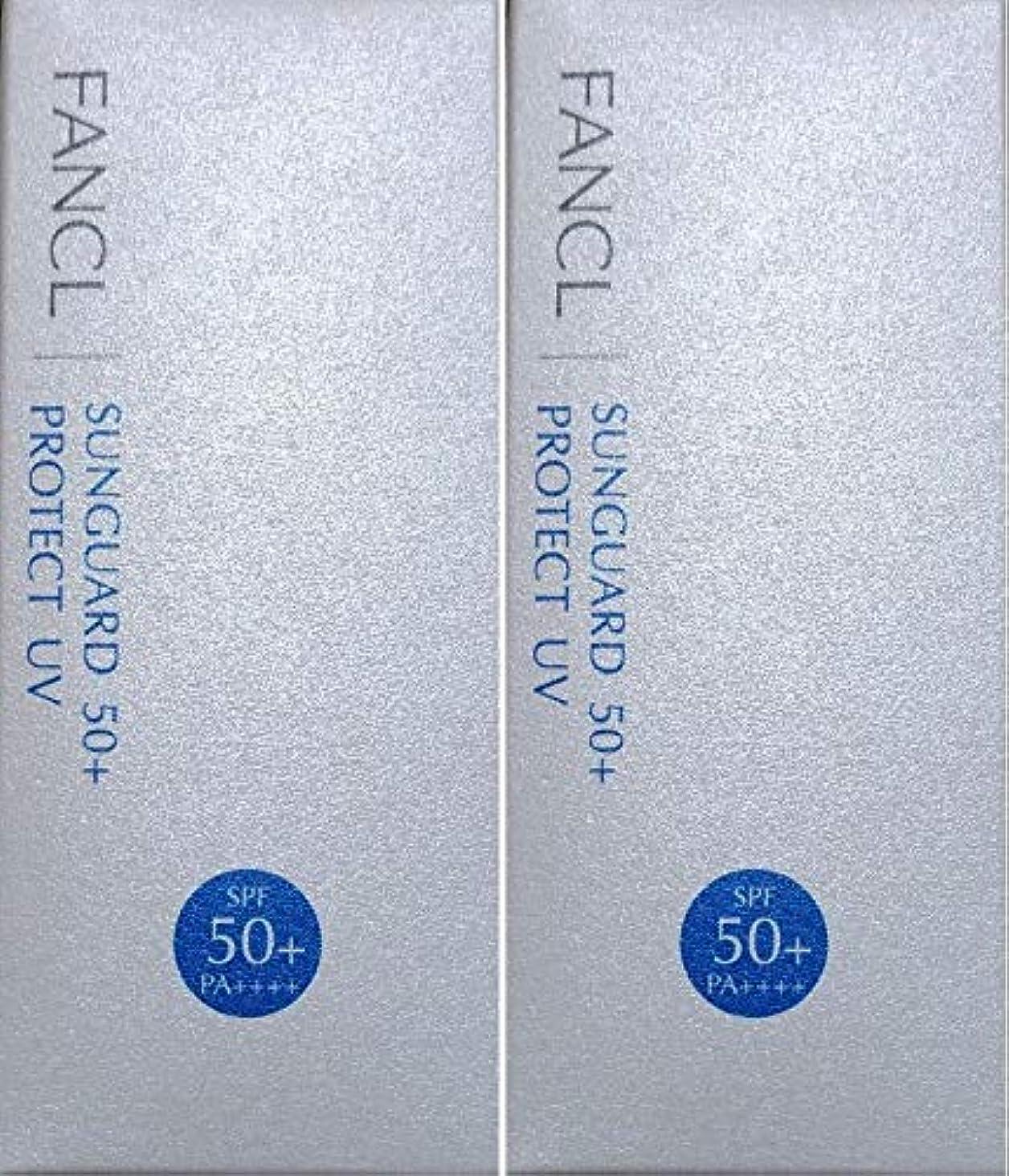 ふりをすると遊ぶ教室ファンケル(FANCL) サンガード50+ プロテクトUV (SPF50+・PA++++)60mL ×2箱セット