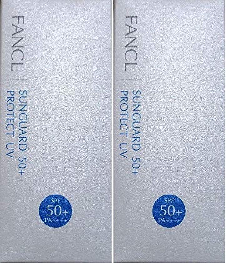 拍手する熟読証明するファンケル(FANCL) サンガード50+ プロテクトUV (SPF50+?PA++++)60mL ×2箱セット