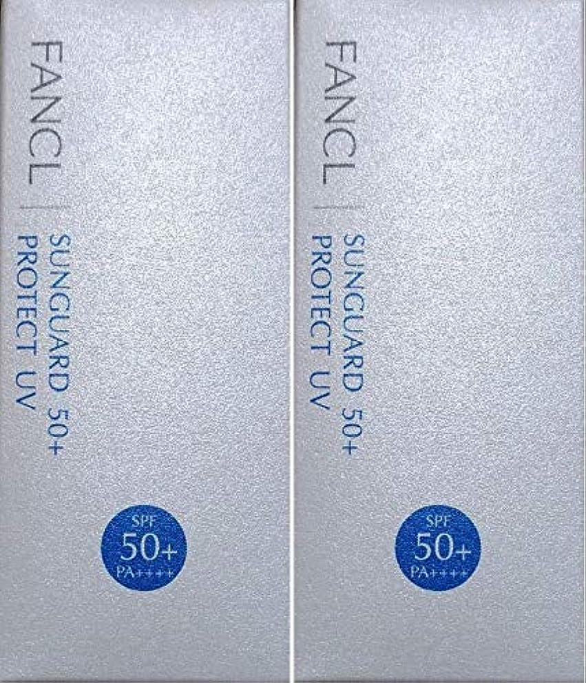 弱い枕美的ファンケル(FANCL) サンガード50+ プロテクトUV (SPF50+?PA++++)60mL ×2箱セット