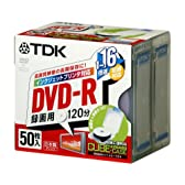 TDK DVD-R録画用 1-16倍速対応 50枚入り キューブケースタイプ ホワイトワイドプリンタブル 日本製ディスク [DVD-R120PWDX50CT]