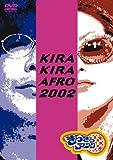 きらきらアフロ 2002[DVD]