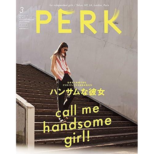 PERK(18) 2017年 03 月号 [雑誌]: GRIND(グラインド) 増刊 (ハンサムな彼女 call me handsome girl!)