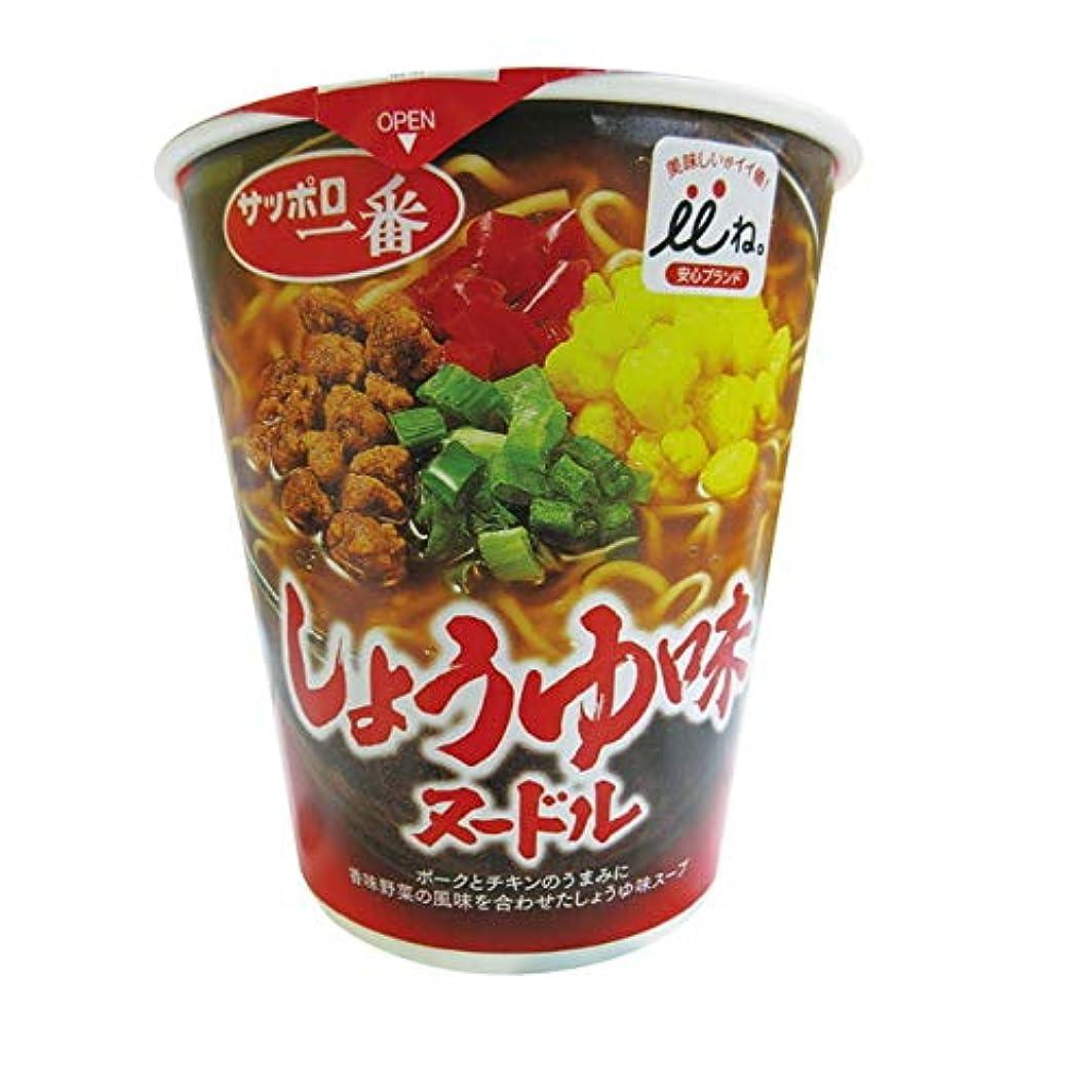 公使館フルーツ配管◆サッポロ一番 いいね!しょうゆ味ヌードル 75G×12個