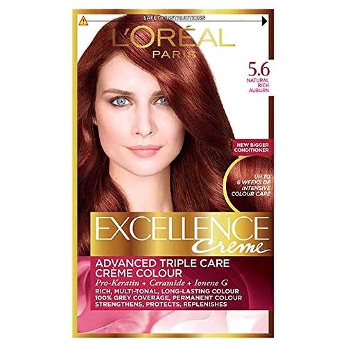 符号トロリーバスマイナス[Excellence] ロレアルパリ優秀5.6豊かな赤褐色 - L'oreal Paris Excellence 5.6 Rich Auburn [並行輸入品]