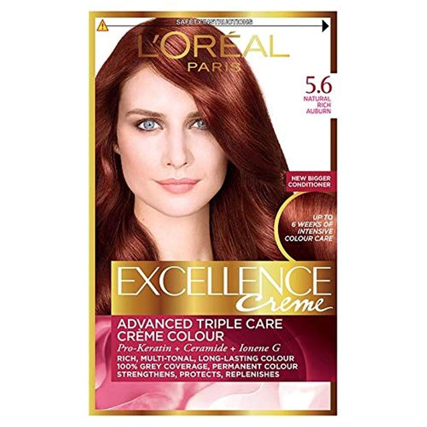 質素なまっすぐにするショッピングセンター[Excellence] ロレアルパリ優秀5.6豊かな赤褐色 - L'oreal Paris Excellence 5.6 Rich Auburn [並行輸入品]