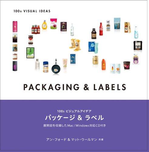 100sビジュアルアイデア:パッケージ&ラベルの詳細を見る