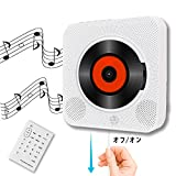 Best CD Bluetoothのプレーヤー - Elecstars CDプレーヤー 置き&壁掛け式 ステレオ音楽システム Bluetooth/FM/USB対応 リモコン付き スピーカー 音楽再生/語学学習/胎児教育 Review