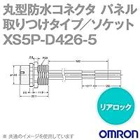 オムロン(OMRON) XS5P-D426-5 丸型防水コネクタ (パネル取りつけタイプ/ソケット) (リアロックタイプ) (0.5m) NN