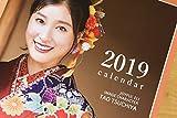 土屋太鳳 カレンダー 2019 着物