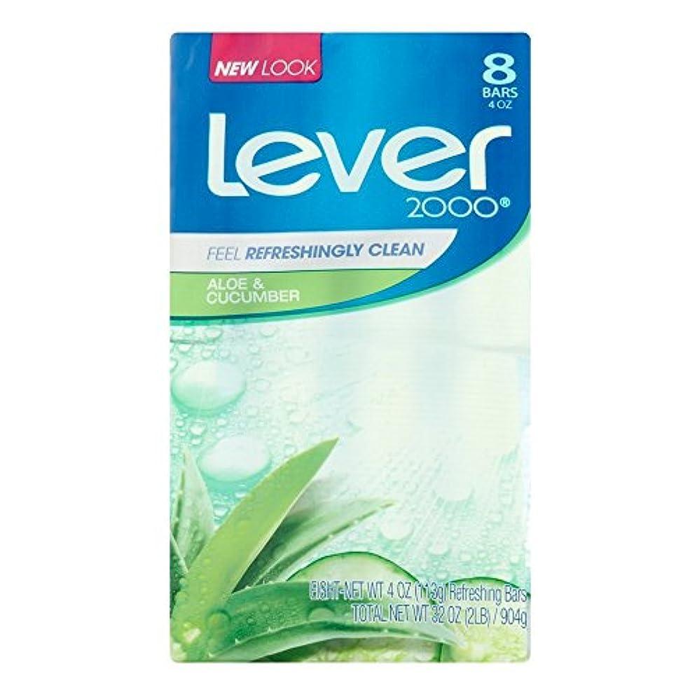 洞察力満州渇きLever 2000 Aloe And Cucumber Refreshing Bars Soap