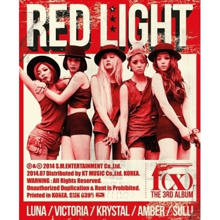 Red Light B Ver. (Wild Cats) (Included Poster)