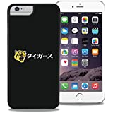 阪神タイガース × WAYLLY カタカナ iPhone Plus(6Plus/6sPlus/7Plus/8Plus) ケース くっつくケース ウェイリー Qi対応 米軍MIL衝撃吸収規格 耐衝撃 最新機種 スマホケース CLS