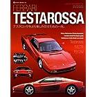 フェラーリ・テスタロッサ―テスタロッサをより楽しみ尽くすために (Libreria SCUDERIA 4) (NEKO MOOK 1242 Libreria SCUDERIA 4)