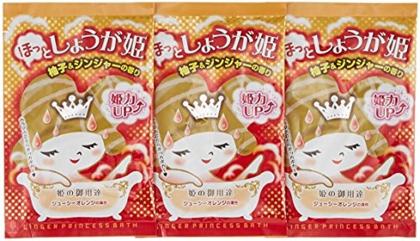 ナンセンス言い換えると寂しい紀陽除虫菊 『入浴剤 まとめ買い』 ほっとしょうが姫 柚子&ジンジャーの香り 3包セット