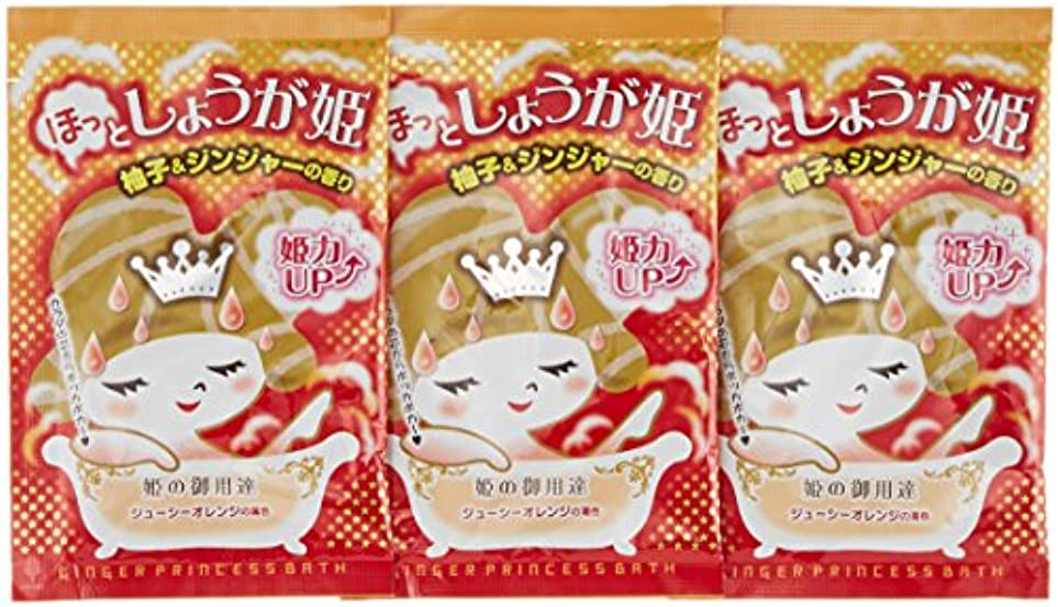 お世話になった完全に教養がある紀陽除虫菊 『入浴剤 まとめ買い』 ほっとしょうが姫 柚子&ジンジャーの香り 3包セット