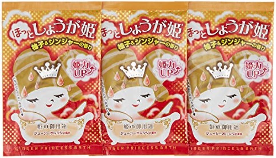 平均宝石岩紀陽除虫菊 『入浴剤 まとめ買い』 ほっとしょうが姫 柚子&ジンジャーの香り 3包セット