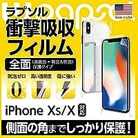 Wrapsol iPhone X用 全面保護フィルム(液晶面+背面&側面) 衝撃吸収Wrapsol ULTRA (ラプソル ウルトラ) WPIPX-FB