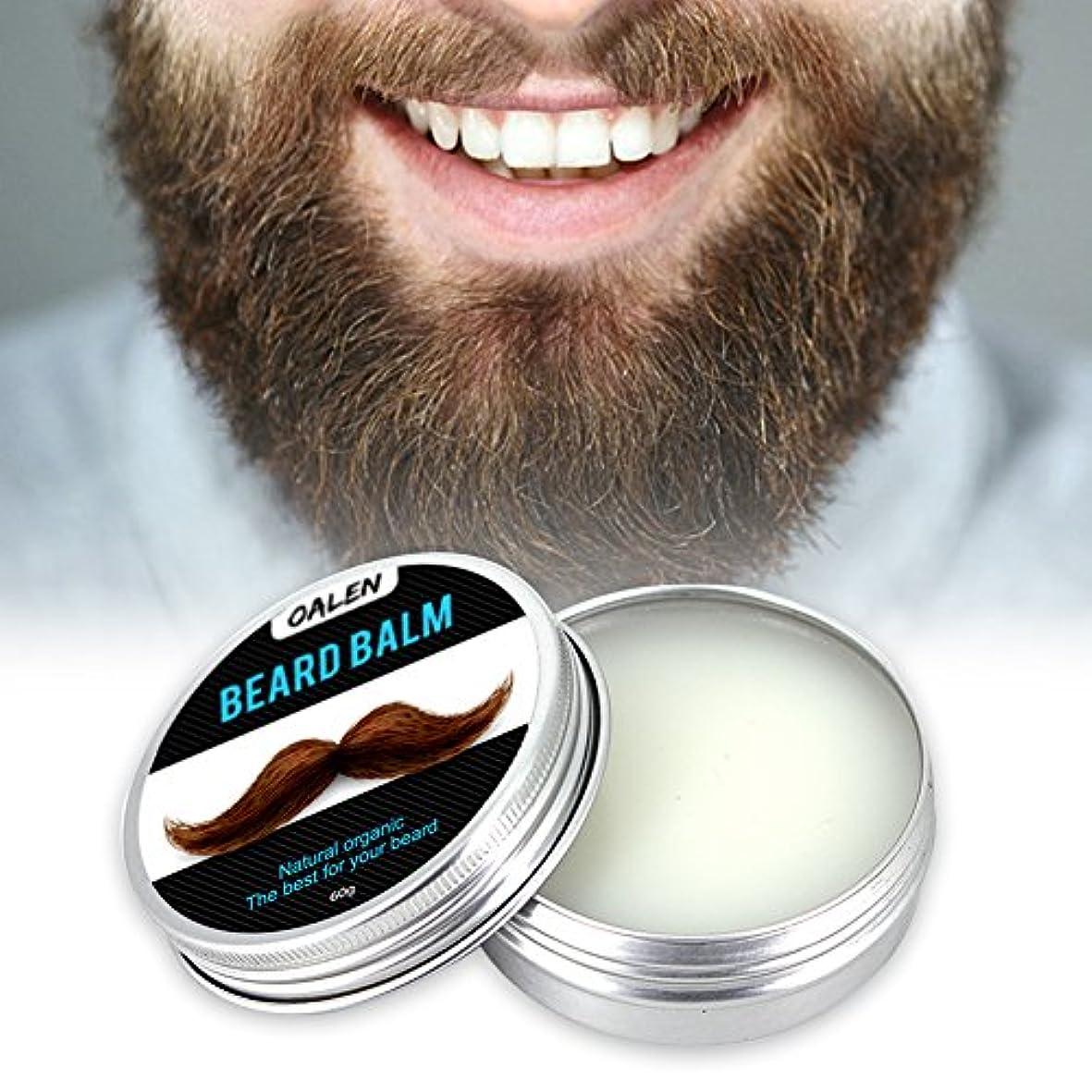 Ruier-tong ビアードワックス ビアードバーム メンズひげワックス 口髭用ワックス ひげクリーム 保湿/滋養/ひげ根のケアなどの効果  ひげケア必需品 携帯便利 ホワイト
