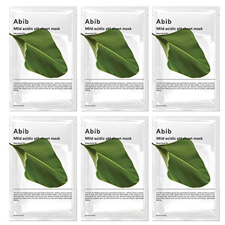 虹スキムシソーラスABIB MILD ACIDIC pH SHEET MASK_ HEARTLEAF FIT/弱酸性phシートマスク ドクダミフィット(10枚)日本国内発送