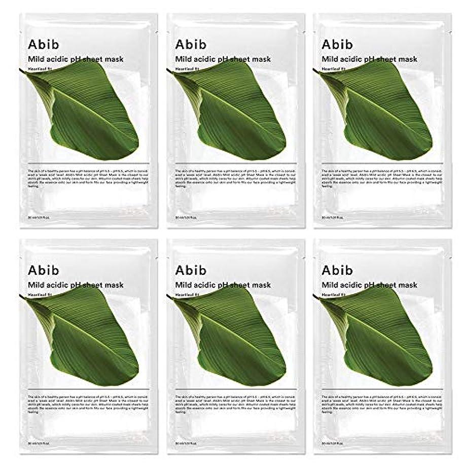 十年ターゲット散文ABIB MILD ACIDIC pH SHEET MASK_ HEARTLEAF FIT/弱酸性phシートマスク ドクダミフィット(10枚)日本国内発送