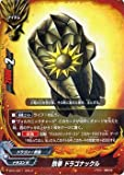 フューチャーカード バディファイト/鉄拳 ドラゴナックル(ガチレア)/ブースター 第1弾「ドラゴン番長」(BF-BT01)