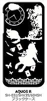 sslink SH-03J/SHV39/604SH AQUOS R アクオス ブラック ハードケース Alice in wonderland アリス 猫 トランプ カバー ジャケット スマートフォン スマホケース docomo au softbank 3キャリア対応