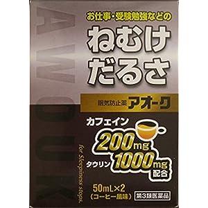 【第3類医薬品】アオーク 50mL×2