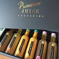 屋久島プレミアムジュース詰め合わせ 6本ギフト箱入り (ストレート果汁100%たんかんジュース、パッションフルーツジュース、たんかんパッションミックス各2本)