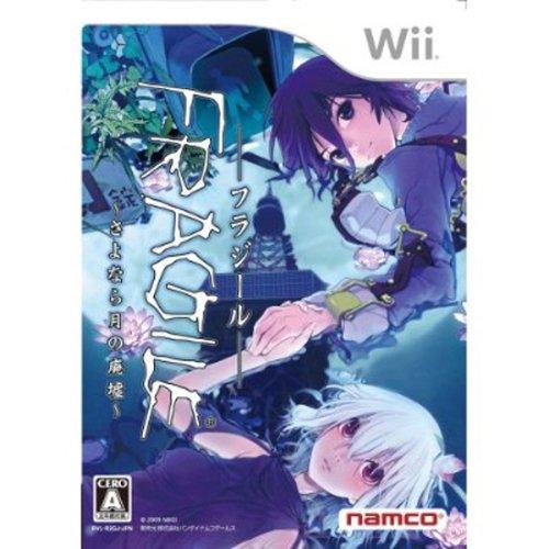 FRAGILE(フラジール) ~さよなら月の廃墟~ 特典 サウンドトラックCD付き - Wiiの詳細を見る