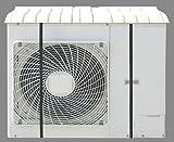 エアコン室外機カバー ワイド I-517-3