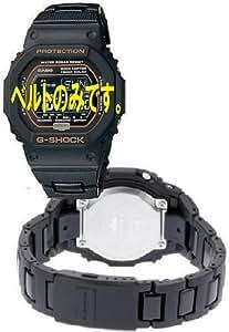 [カシオ]CASIO GW-5600BCJ用メタルコアバンド(ベルト)+バネ棒付き [時計]