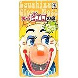 笑うピエロの鼻