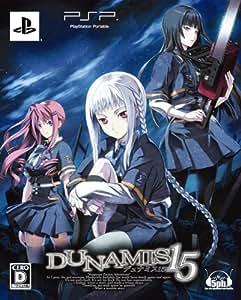 DUNAMIS15 (初回限定版) - PSP