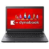 東芝 13.3型ノートパソコン dynabook RX73/VBR グラファイトブラック(Office Home&Business Premium 搭載) PRX73VBRBJA