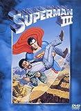 スーパーマンIII 電子の要塞[DVD]