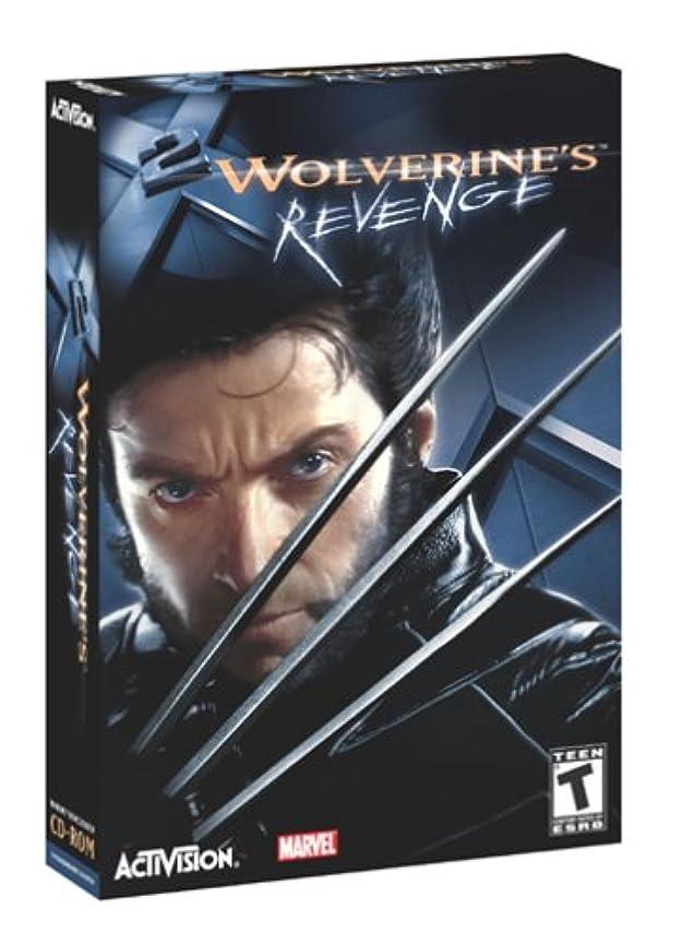 カラス緊急キウイX2 Wolverine's Revenge (輸入版)