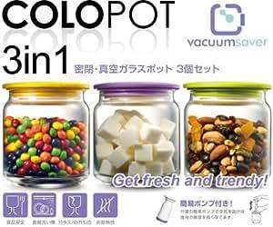 真空ポンプ付、食品保存容器 バキュームセーバー コロポット 500ml 3点セット