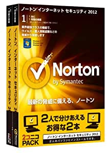 Norton Internet Security 2012 2コニコPACK