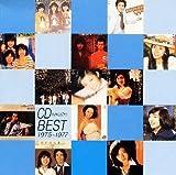 1975~1977 CD選書ベスト