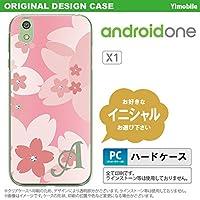 X1 スマホケース androidone ケース アンドロイドワン イニシャル 花柄・サクラ ライトピンク nk-x1-062ini V