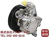ベンツ W211 W219 パワステポンプ パワーステアリングポンプ E250 E280 E300 E350 E500 E550 CLS350 CLS500 CLS550 0054662001