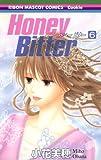Honey Bitter 6 (りぼんマスコットコミックス)