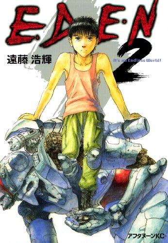 EDEN(2) (アフタヌーンコミックス)の詳細を見る