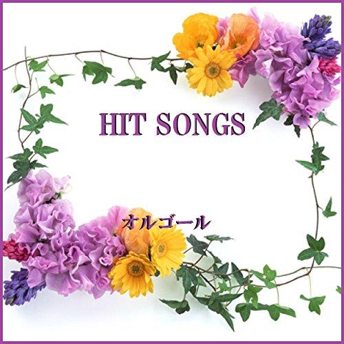 オルゴール J-POP HIT VOL-514