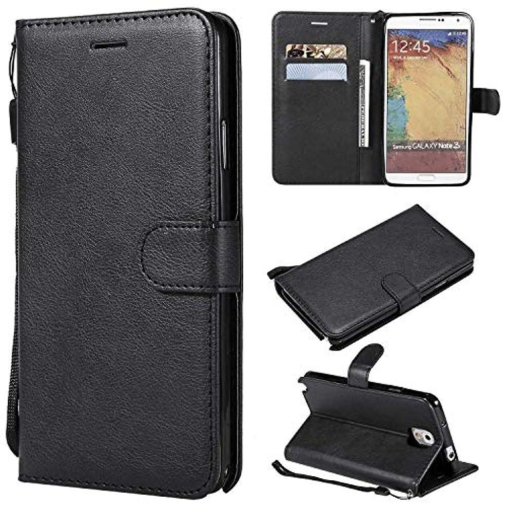 負荷脚ジョブGalaxy Note 3 ケース手帳型 OMATENTI レザー 革 薄型 手帳型カバー カード入れ スタンド機能 サムスン Galaxy Note 3 おしゃれ 手帳ケース (2-ブラック)