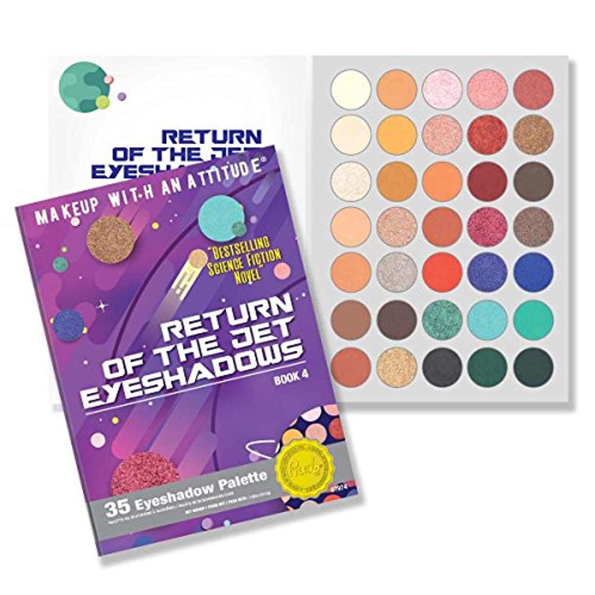 精査する地平線些細な(6 Pack) RUDE Return Of The Jet Eyeshadows 35 Eyeshadow Palette - Book 4 (並行輸入品)