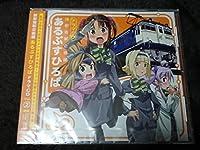 ドラマCD「新新宿駅企画課あるぷすひろば Vol.2」[アニメイト限定]