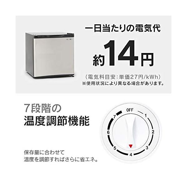Grand-Line 冷凍庫 32L 1ドア ...の紹介画像6