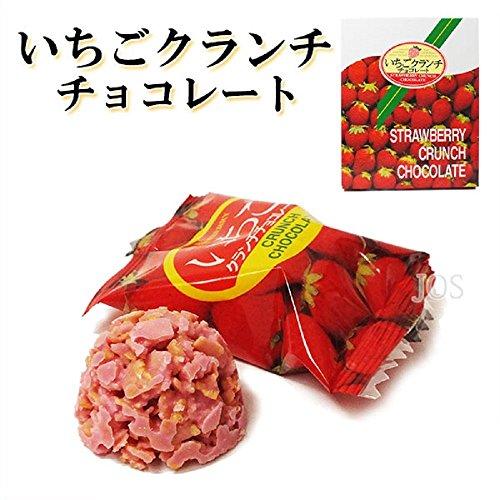いちご イチゴ クランチ チョコレート 15個入り 洋菓子 スイーツ お菓子