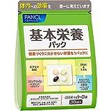 ファンケル(FANCL) 基本栄養パック10~30日分 30袋(1袋中4粒)
